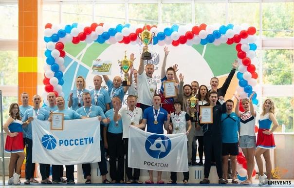 Озерчанин в составе команды Росатома стал чемпионо...