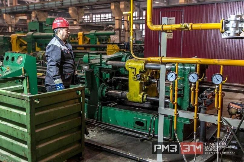 ООО Ремонтно-механический завод «Энергопромметалл» открывает вакансии: