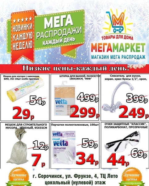 📣 Невероятно приятные цены 💶 ✅ Наши цены таят быст...