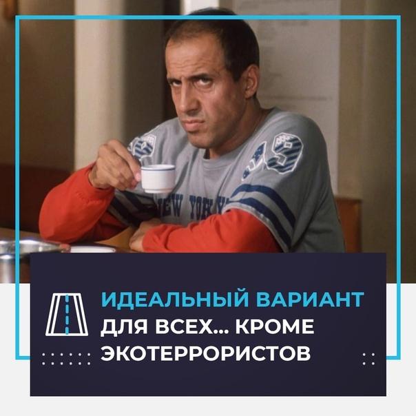 🛣 В очередной раз проезжая в Среднеахтубинском рай...