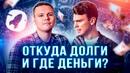 Пылаев Игорь | Санкт-Петербург | 44