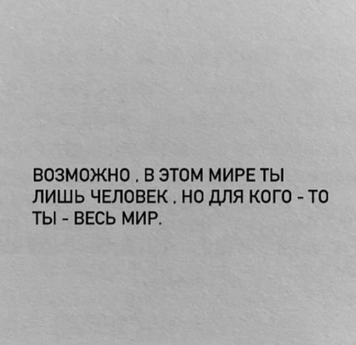 фото из альбома Даши Романовой №13