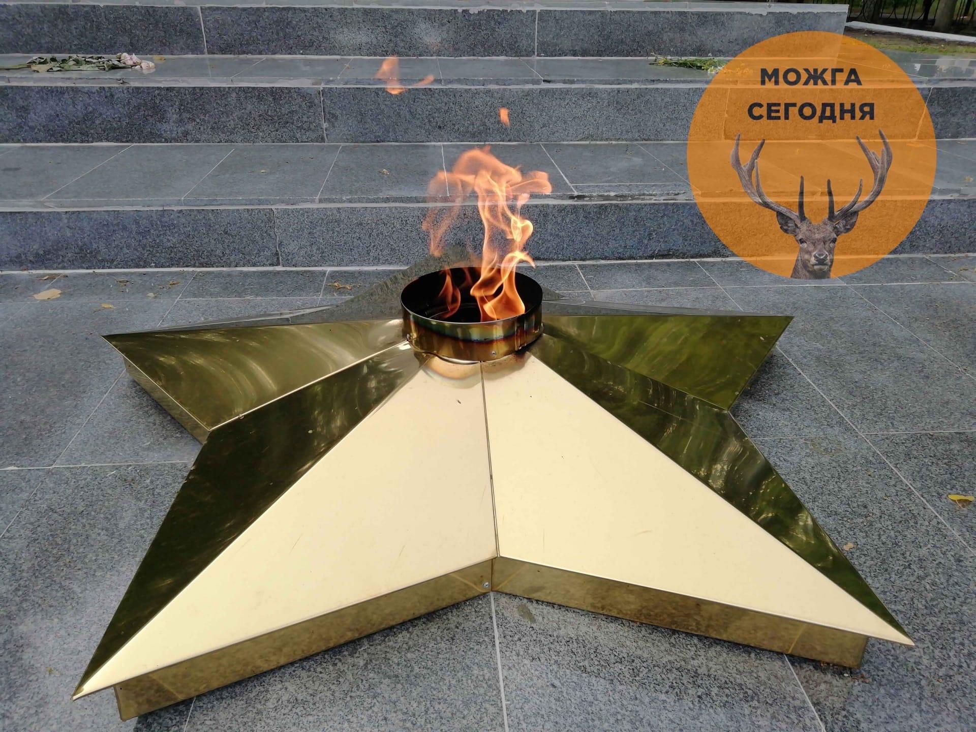 В Можге обновили мемориал «Воинам-можгинцев погибшим на