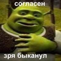 Бочков Андрей
