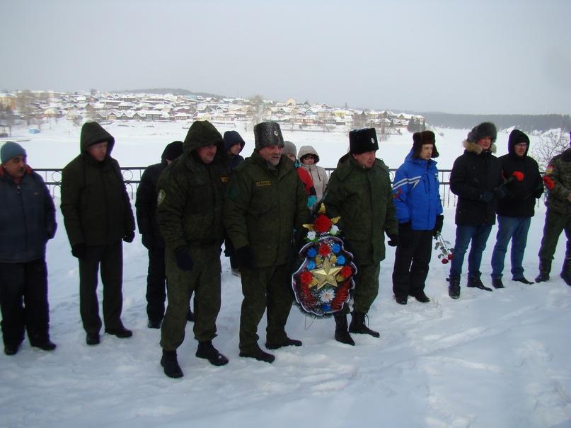 «День защитника Отечества» в Нязепетровске, изображение №2