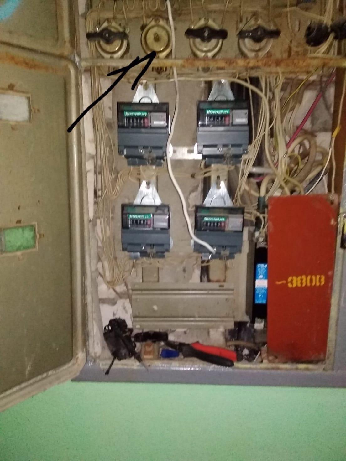 Московская 109-112 замена пакетного выключателя