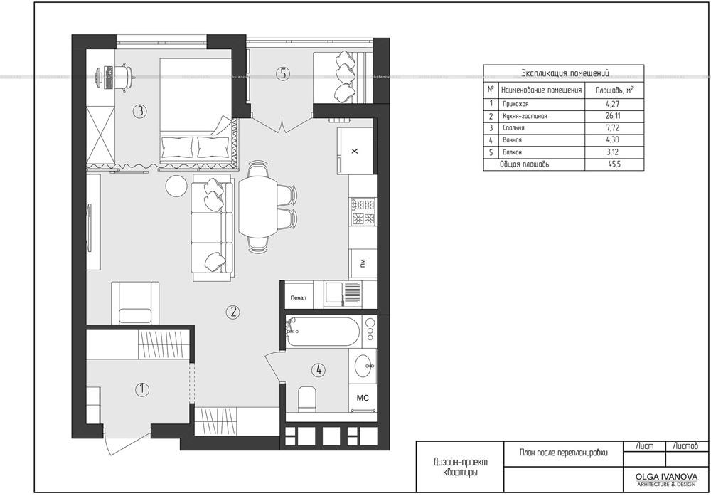 Интерьер квартиры 42 кв.