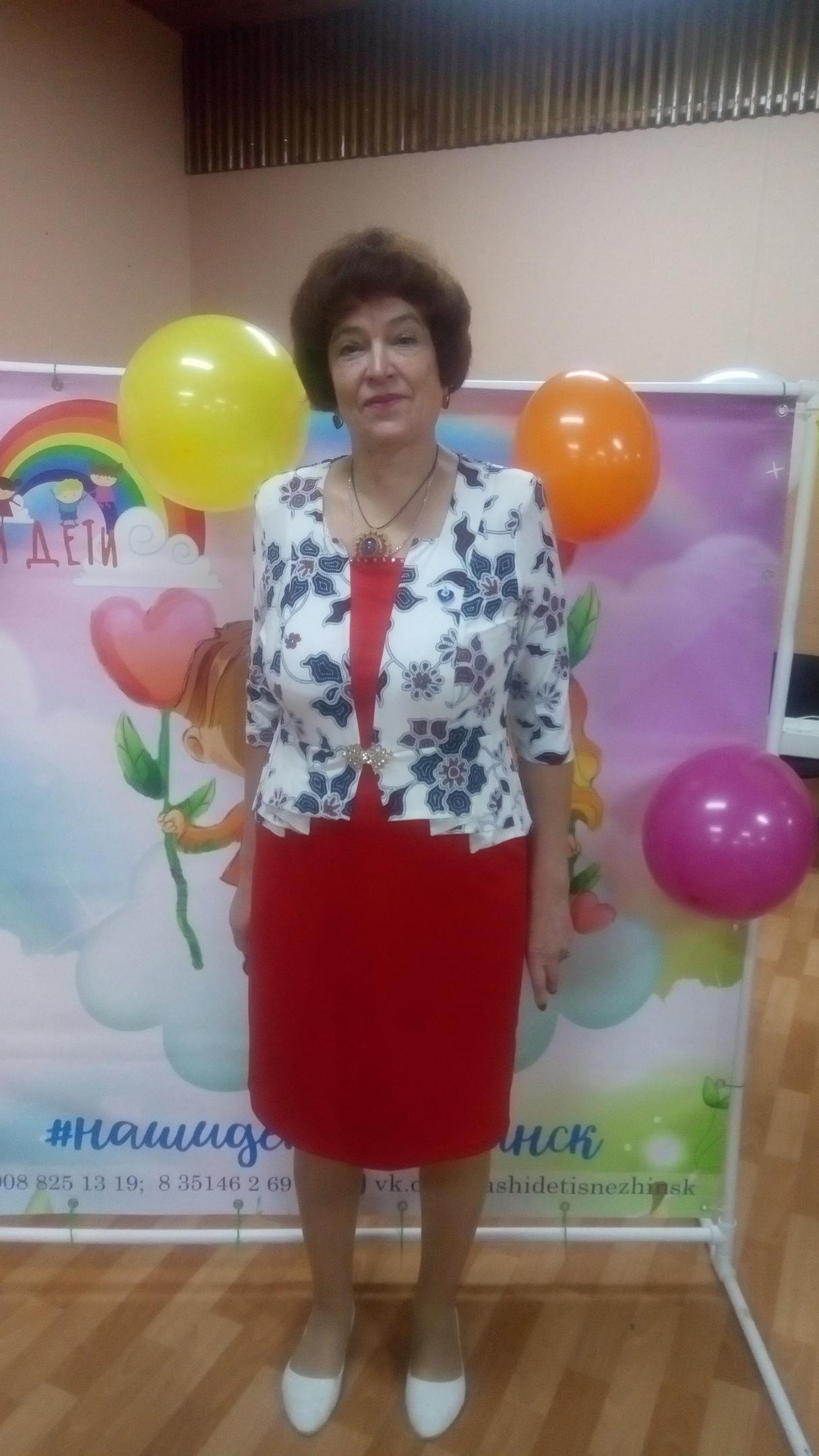 Lyudmila, 69, Snezhinsk