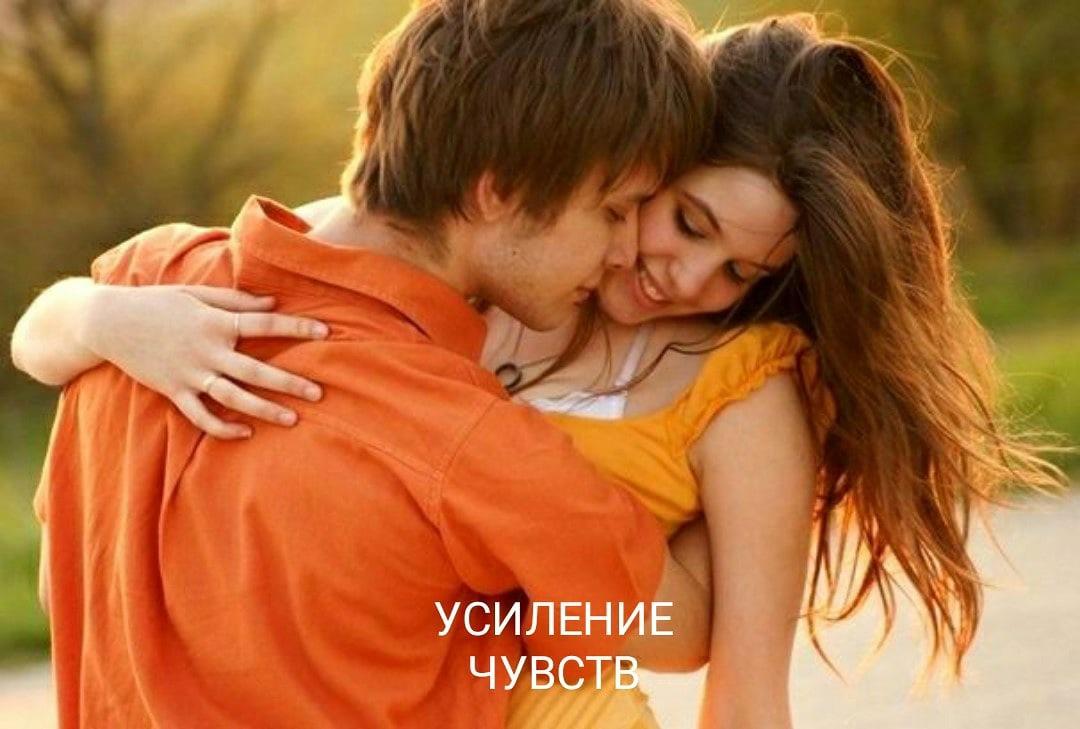 Программы от Елены Руденко - Страница 4 8YPVrlShkqs