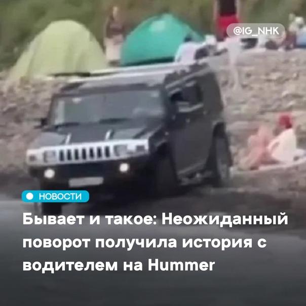 Полиция Приморья привлекла к ответственности водителя вне...