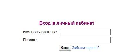 Восстановление пароля ЛК, изображение №1