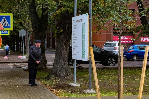 Комиссия оценила благоустройство сквера на Садовой улице▬...