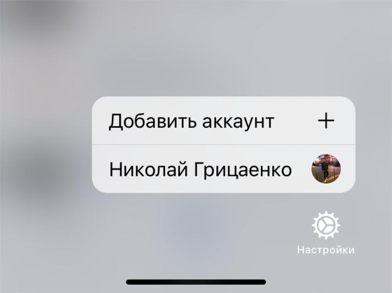20 фишек Telegram, которыми многие не пользуются, а зря. Например, умные папки, изображение №17