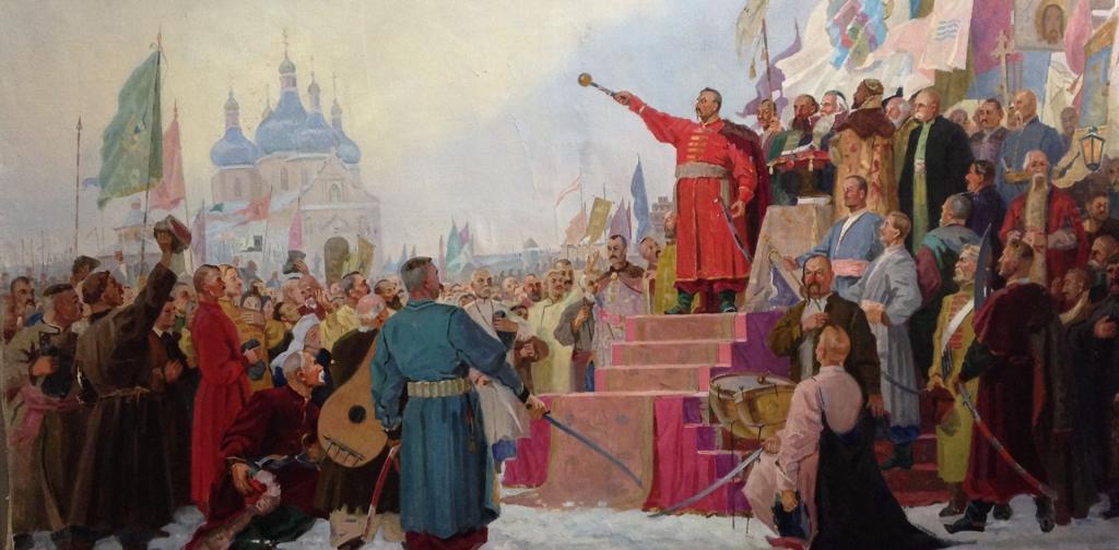 367-я годовщина Переяславской Рады