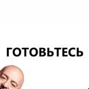 Лукьянчиков Егор   Москва   23