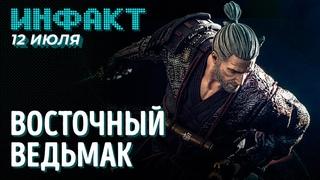 Аниме по «Ведьмаку», Зельда за $, Cyberpunk 2077 снова в PS Store, читы нового поколения...