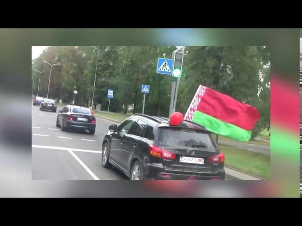 На Минщине прошли автопробеги за мир и спокойствие в Беларуси