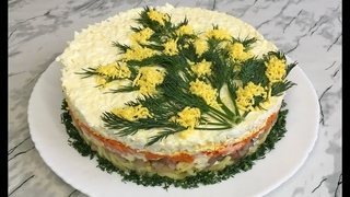 Шикарный Салат Мимоза с Копченой Скумбрией Интересно, Вкусно и Красиво!!! / Mimosa Salad