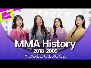 191120 » Weeekly - MMA History 2018-2009   K-pop Mashup