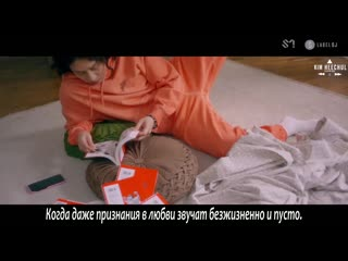 Kim heechul old movie [рус.саб]