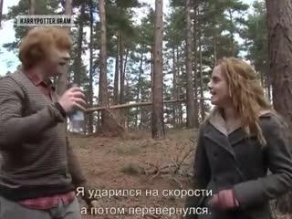 "За кулисами ""Гарри Поттер и ДС"""