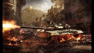 Armored Warfare : ЧАШЕЧКА КАПУЧИНО ДЕНЬ 28 ВАСЯНЧИК ВЫПОЛНЯЕТ ЗАДАНИЕ БП