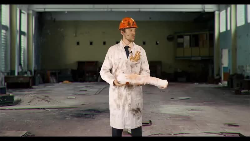 Стасян ботан нагрузкович для вп