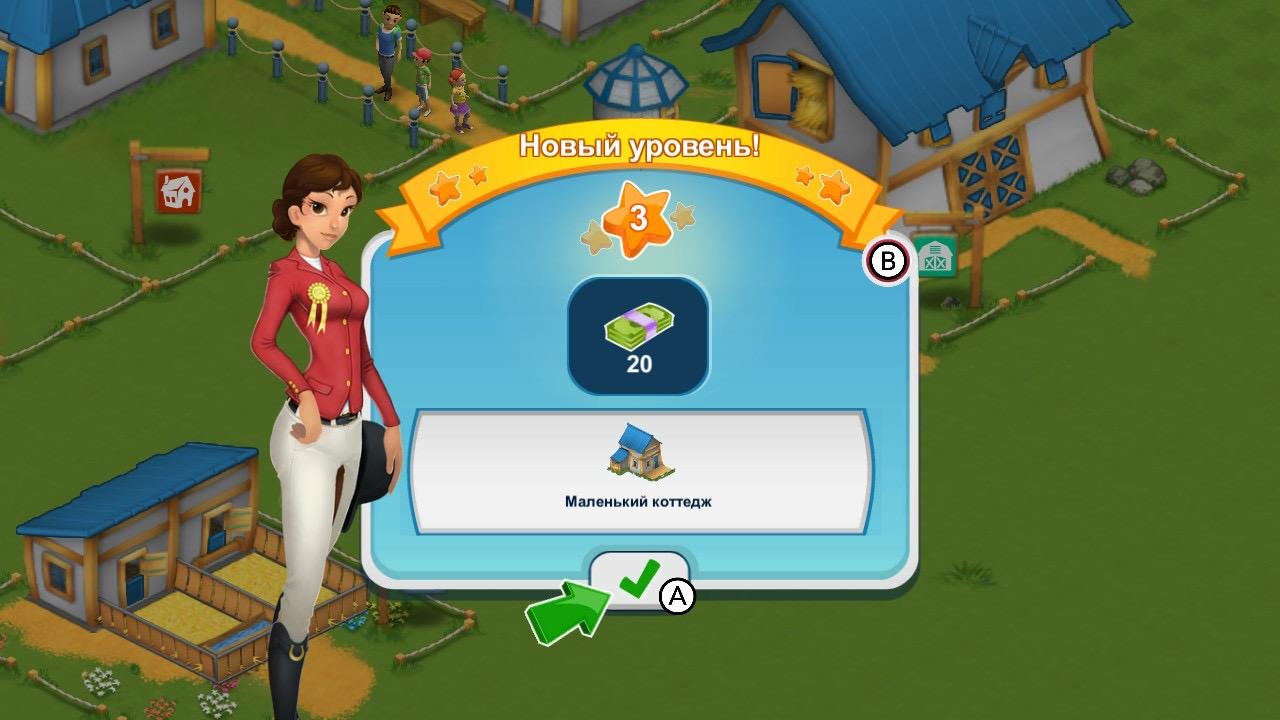 Обзор Horse Farm - Мобильный гейминг жив!, изображение №9