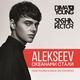 Alekseev - Океанами стали (Dima Young & Sasha Vector Radio Edit)