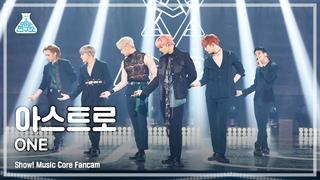 [예능연구소 4K] 아스트로 직캠 'ONE' (ASTRO FanCam) @Show!MusicCore 210424