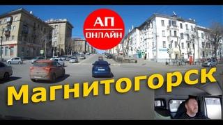 Магнитогорск / Мини-проезд по улочкам города