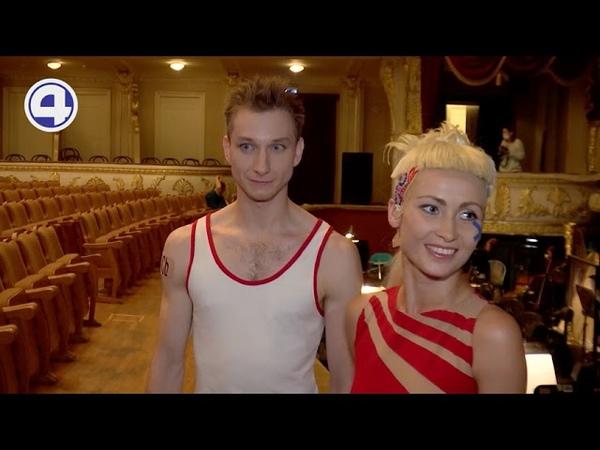 Конёк Горбунок уже не тот рэп балет в Екатеринбургском оперном театре 4LIVE