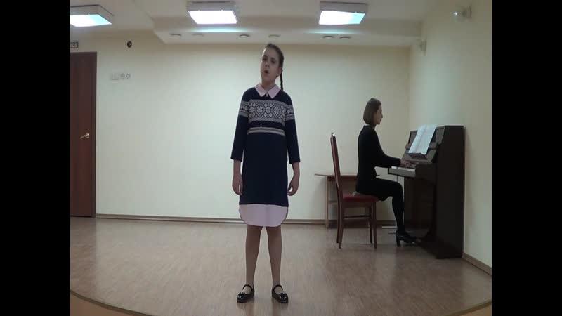 Айрапетова Таисия 7 9 лет
