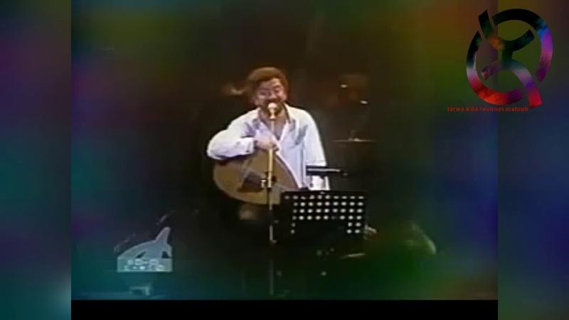 Matoub Lounes Zenith 1995