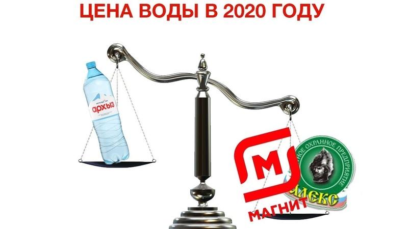 Масочный режим г.Бийск магазин МАГНИТ