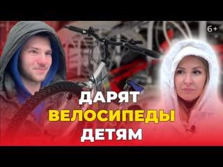«Велодобро» в Казани: волонтеры собирают велосипеды из хлама и дарят их детям