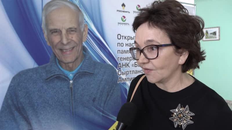 Открытый турнир по настольному теннису памяти А Ш Сыртланова