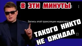 НОВЫЙ БЕСПРЕДЕЛ! Ютуб заблокировал онлайн-трансляцию эфира «112 Украина»