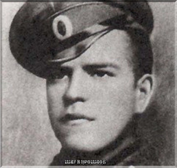 20 августа 1915 года в уездном городе Малоярославце Калужской губернии, по объявленному в связи с Первой мировой войной досрочному призыву, был принят в армию 18-летний мастер-скорняк Георгий