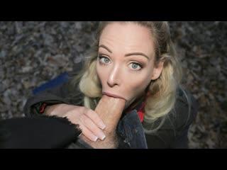PublicAgent Isabella Deltore - Blonde Ozzie fucks to save the bush NewPorn2020