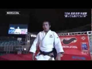 Naohisa Takato Compilation