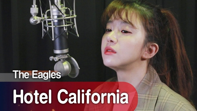 Eagles - Hotel Califonia (cover by Lydia An)