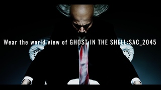 Ghost in the Shell: SAC_2045×Akihabara Premium Collection  | Trailer