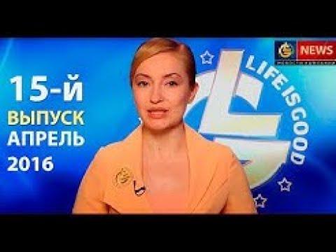 Отзывы о покупке квартир Липецк Иркутск и Нефтеюганске от жилищного кооператива Бест Вей