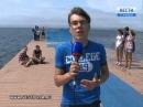 Соревнования «Fun Jumping» прошли во Владивостоке