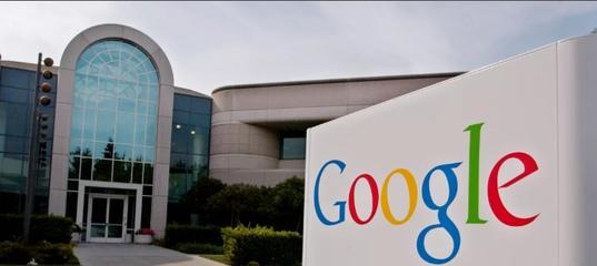 Учимся у лидеров - эксклюзивная онлайн-конференция с региональным директором Google - РЕГИСТРАЦИЯ