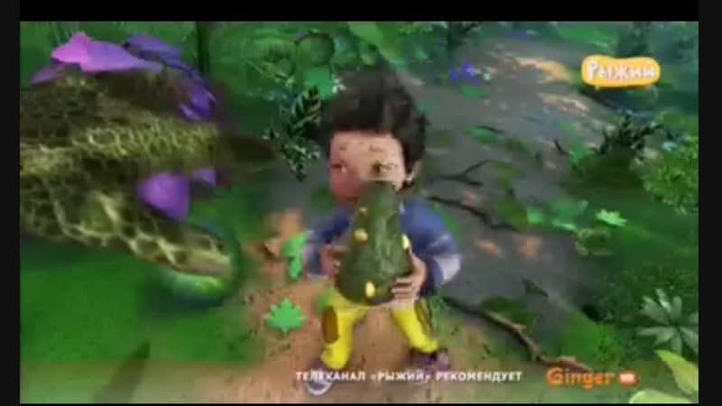 Не зли мамочку 2 сезон 4 серия Питер Пэн. Новые приключения