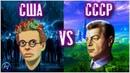 Вот такое будущее нам готовят . « Дивный новый мир » Хаксли или космический коммунизм Ефремова ?