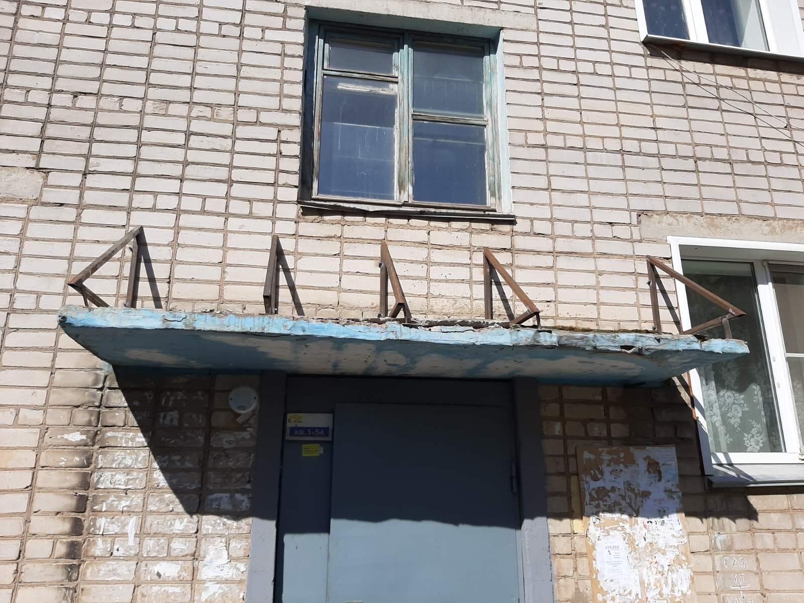 Улица Менделеева дом 7. Устройства железного каркаса