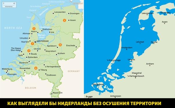 Идеальный шторм в Северном море. Нидерланды, 1 февраля 1953 года. Почти половина территории современных Нидерландов находится ниже уровня моря. Так вышло, потому что голландцы многие века